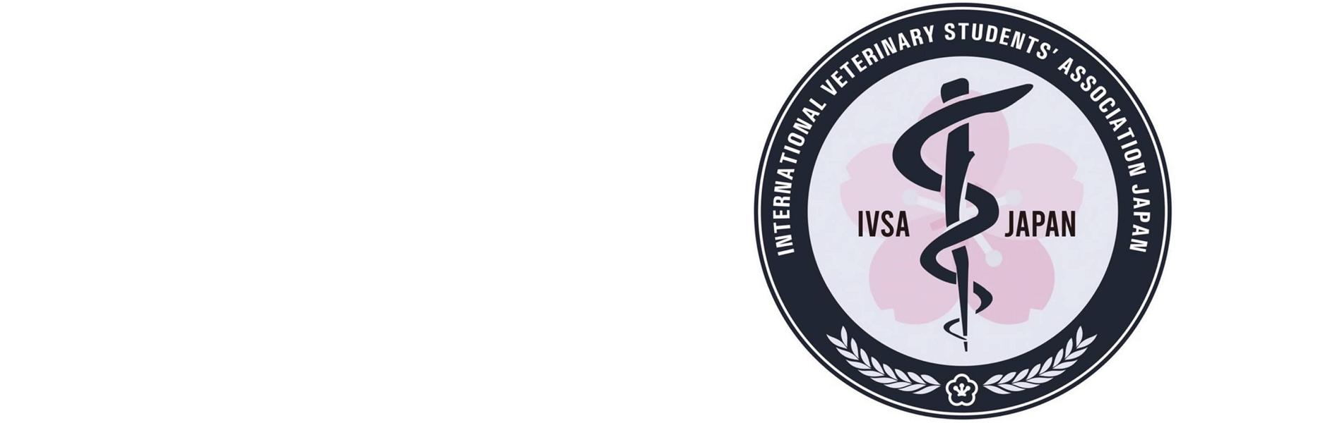 IVSA JAPANOfficial site